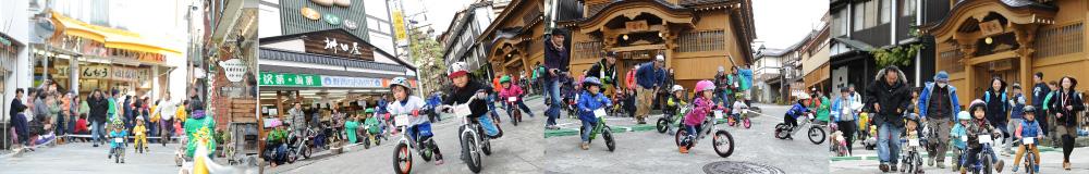 野沢温泉街ランニングバイク大会