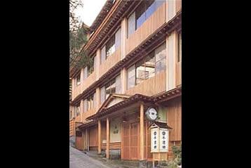 千歳館リゾートインチトセ(冬期営業のみ)